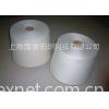 白竹碳涤纶纱