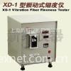 XD-1型振动式细度仪