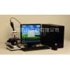 XGD-1C型纤维直径测量与成份分析仪