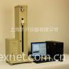 XL-1A型纱线长丝强伸度仪