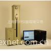 XL-2型多功能纱线长丝强伸度仪