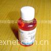 SCS-1树脂整理剂
