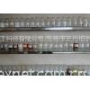 SC-68酸性白底防污剂