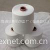 涤纶短纤纱