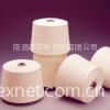 40S大化纤涤纶纱