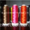 锦纶缝纫线