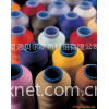涤纶缝纫线