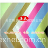 RPET春亚纺面料
