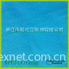 RPET涤纶面料 RPET环保面料 再生RPET面料 RPET服装面料