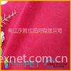RPET摇粒绒面料 RPET针织面料
