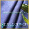 RPET环保面料 RPET麂皮绒面料