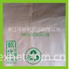 竹纤维透气抗菌面料