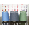 麻棉混纺纱
