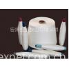 阳离子改性涤纶(CDP)与粘胶(R)混纺竹节纱