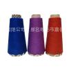 竹纤维纱线