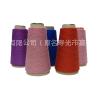 大豆纤维混纺色纱