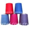 芦荟营养粘胶纤维混纺纱