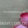 竹纤维天丝棉