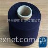 靛蓝30S气流纺筒纱