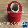 硫化红20S气流纺筒纱