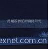 3X3靓蓝斜纹