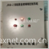 JF88-2 清梳联连续喂棉控制系统