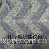 印花粗针螺纹布