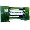 TL-BGF热轧非织造布生产线