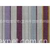 全棉平纹条子布