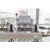 镍磷合金并纱槽筒