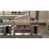 镍磷合金紧式槽筒