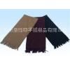 羊绒素色围巾
