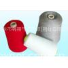 棉羊绒纱线