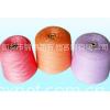 棉/羊绒混纺纱