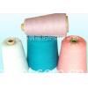丝光羊毛混纺纱