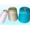 绢/粘混纺纱