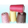 天竹纤维纱线