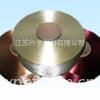 新型绝缘 密封 防护材料陶瓷纤维纸 硅酸铝纸