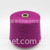 混纺针织纱