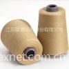 羊毛针织纱线
