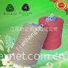 羊绒棉混纺纱线