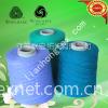 绢丝棉混纺纱线