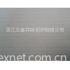 涤纶三防针刺毡(防水、防油、防静电)