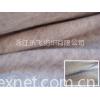 2011新上市 高品质腈纶羊毛针织汗布