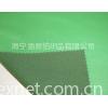 竹炭斜纹布