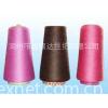 丝棉混纺纱