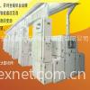 CF940E1S智能型自动供棉机