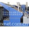 苏州专业化生产验布机