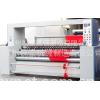 杭州热切分条机、杭州面料分切分条机生产厂家