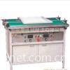 RH-350型磁棒印花机